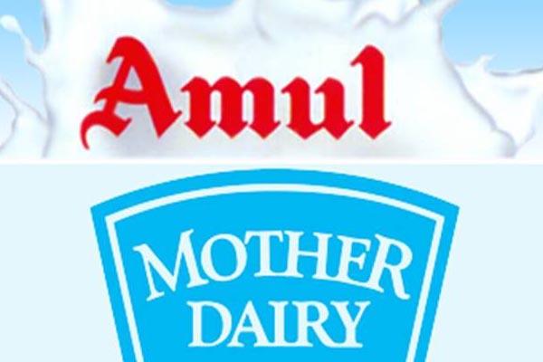 आम आदमी को झटका, मदर डेयरी और अमूल ने दूध के दामों में की इतने रुपए की बढ़ोतरी