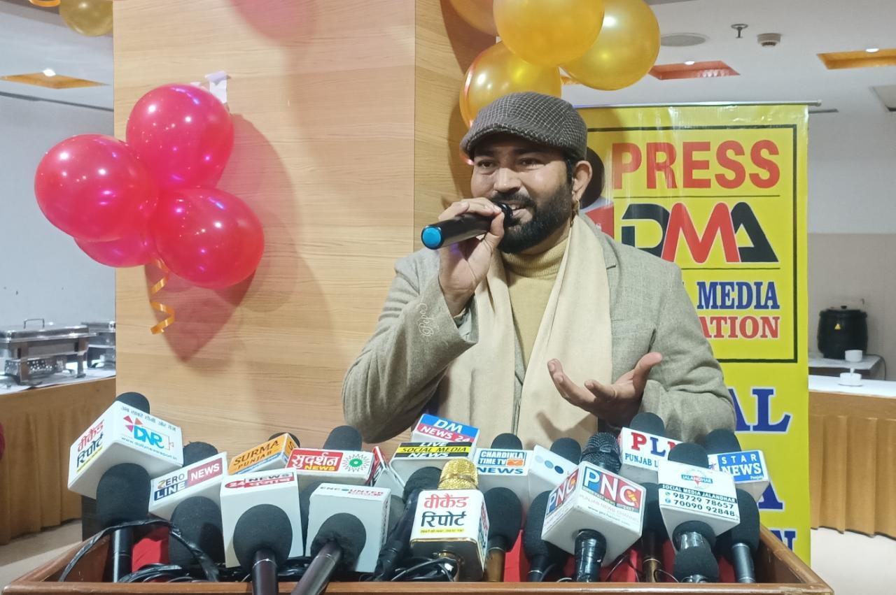 DIGITAL MEDIA ASSOCIATION (DMA) ने की लोहड़ी सेलिब्रेशन पार्टी.पत्रकारों संग नाचे गायक मंगी माहल, MLA हेनरी. बेरी. ADCP गुरमीत सिंह किंगरा. भाजपा पंजाब उपाध्यक्ष मोहिंदर भगत. पूर्व MLA सरबजीत सिंह मक्कड़ .पूर्व MLA के डी भंडारी . और पंजाबी सिंगर प्रमोटर बन्नी शर्मा. DMA ने मुख्यातिथियों को स्मृति चिन्ह देकर किया सम्मानित