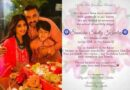 44 साल की उम्र में दोबारा मां बनी शिल्पा शेट्टी, घर में नन्हीं परी ने लिया जन्म, देखिए पहली तस्वीर