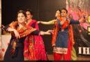 Innocent Hearts कॉलेज ऑफ एजुकेशन ने मनाया महिला दिवस