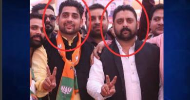 BJP नेता शीतल अंगुराल और राजन अंगुराल समेत 6 लोगों के खिलाफ किडनैपिंग व पॉक्सो एक्ट का मामला दर्ज. आरोपियों की तलाश जारी