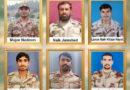पाकिस्तान के बलूचिस्तान में बम धमाका. मेजर समेत 6 सैनिकों की मौत