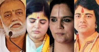 अल्लाह मौला गाने पर संत मुरारी बापू. देवी चित्रलेखा और चिन्मयानंद बापू समेत 320 लोगों ने मांगी माफी. सुदर्शन न्यूज़ द्वारा शुरू किया गया #धर्म शुद्धि महाभियान# का बड़ा असर.