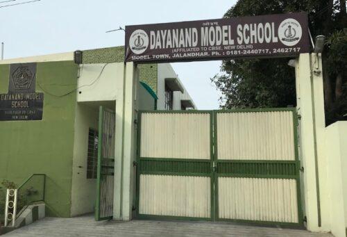 CBSE 10वी के परिणाम में दयानंद मॉडल स्कूल मॉडल टाउन के विद्यार्थियों ने किया स्कूल का नाम रोशन. प्रतिभाशाली विद्यार्थियों को प्रधानाचार्य विनोद कुमार ने दी बधाई