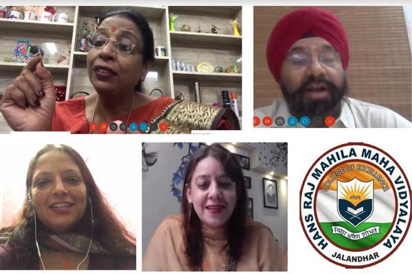 UGC ऑनलाइन कोचिंग क्लासेस के लिए HMV द्वारा डिजिटल काउंसलिंग सेशन का आयोजन