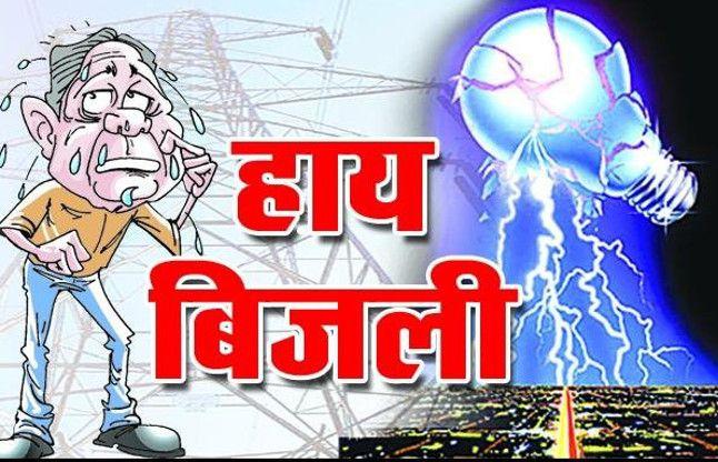 बिजली संकट के बाद पंजाब सरकार का बड़ा फैसला, सरकारी दफ्तरों में AC बंद