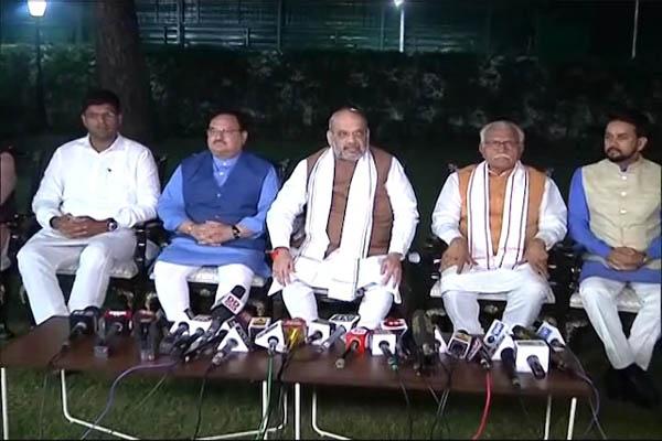 सस्पेंस खत्मः हरियाणा में बनेगी भाजपा-जजपा की सरकार, अमित शाह बोले- सीएम BJP का, जेजेपी का होगा डिप्टी CM