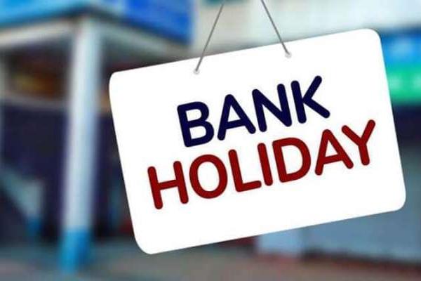 काम की खबर: मई में 12 दिन बंद रहेंगे बैंक, देखें छुट्टियों की पूरी List