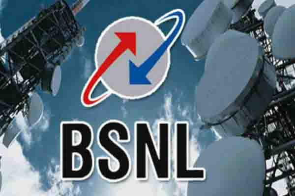 BSNL का ग्राहकों को धमाकेदार तोहफा, 129 रुपए में अनलिमिटेड मनोरंजन; देखिये बेहिसाब फिल्में