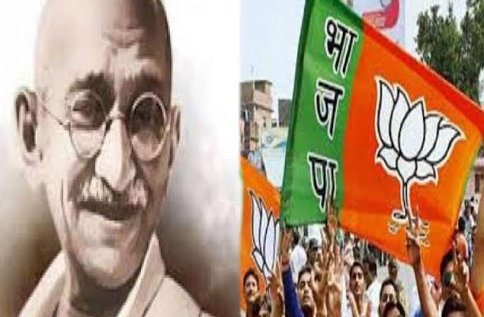 जालंधर में BJP 5 दिन लगातार निकालेगी महात्मा गांधी की 150 वी जयंती के अवसर पर गांधी संकल्प यात्रा. 13 नवंबर केंट हलके में पड़ते मंडल 12 व 13 से होगी यात्रा की शुरुआत.  आज जालंधर पहुंचेंगे केंद्रीय राज्यमंत्री अनुराग ठाकुर , उद्यमियों की सुनेंगे समस्याए: रमन पब्बी