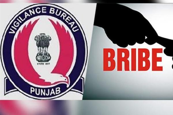 Read more about the article रिश्वतखोरों पर पंजाब विजिलेंस का चाबुक, नौ सरकारी कर्मचारी और एक प्राईवेट व्यक्ति गिरफ्तार