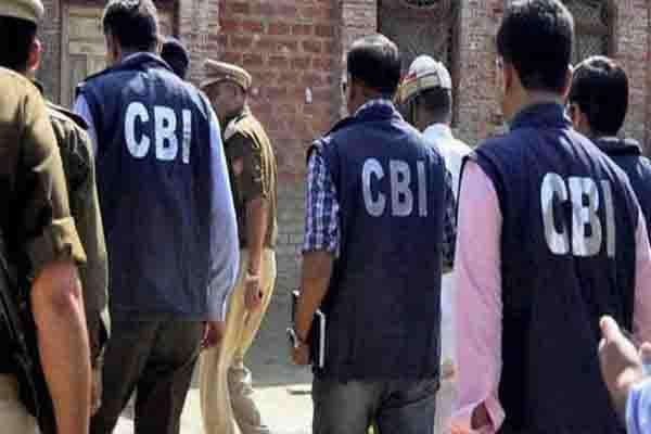 Read more about the article CBI ने कस्टम विभाग के दो अधिकारियों को 1.30 लाख रुपए रिश्वत लेते रंगे हाथों दबोचा