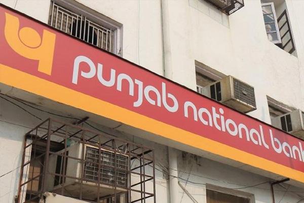 PNB ग्राहकों के लिए काम की खबर, 1 फरवरी से इन ATM से नहीं निकाल सकेंगे पैसे