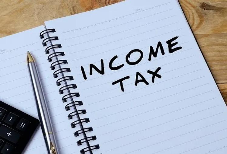 आज से Income Tax की नई वेबसाइट शुरु, टैक्सपेयर्स को मिलेंगे 7 नए फीचर्स