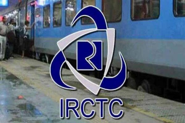 IRCTC पर अब ट्रेन के साथ इस सर्विस का भी उठा पाएंगे लाभ, पढ़ें पूरी Detail