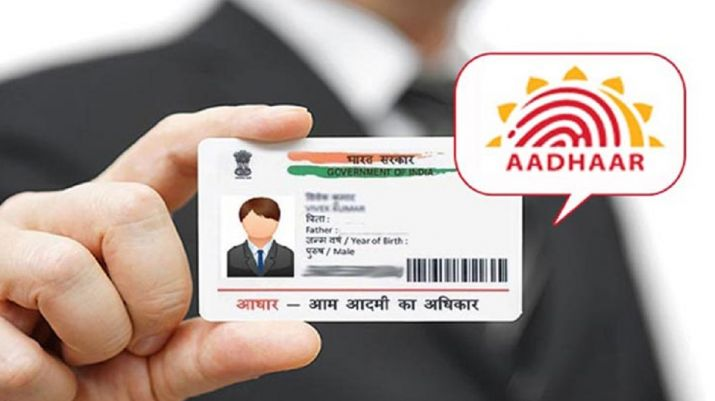 Aadhaar Card का फोटो बदलना चाहते हैं तो इन दो तरीकों का करें इस्तेमाल, आसानी से हो जाएगा सारा काम