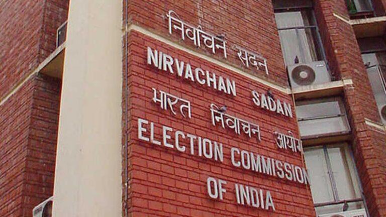 पश्चिम बंगाल समेत पांच राज्यों में चुनाव की तारीखों का ऐलान, जानिए कब और कितने चरणों में होंगे चुनाव