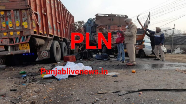 जालंधर में भयानक हादसा, कैंटर और ट्रक की आमने-सामने भिड़ंत में एक व्यक्ति की दर्दनाक मौत- दो की हालत गंभीर