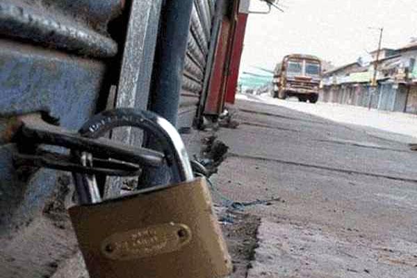 देश में 26 फरवरी को बंद रहेंगे बाजार, 8 करोड़ व्यापारी करेंगे हड़ताल, ट्रांसपोर्टर्स ने भी की चक्का जाम की घोषणा