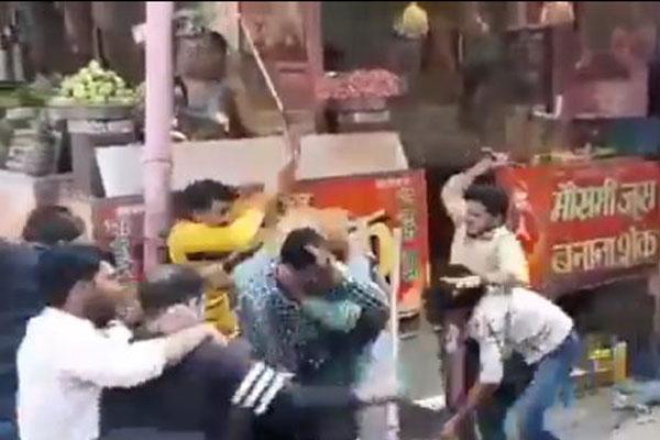 बीच बाजार चाट वालों की आपस में जबरदस्त भिड़ंत, जमकर चले लाठी-डंडे, 8 गिरफ्तार; देखें VIDEO