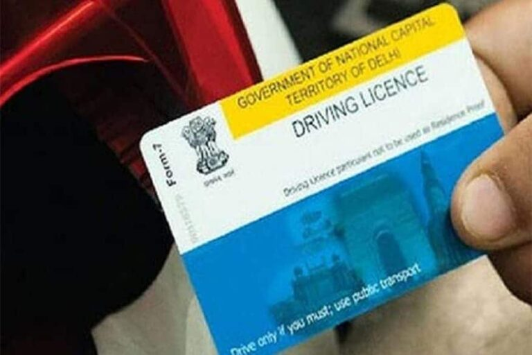 पंजाब सरकार ने दी बड़ी राहत, अब RC और License की होगी होम डिलीवरी