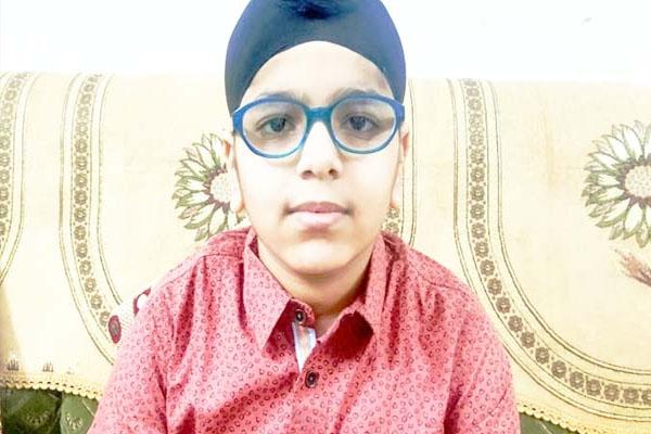 5वीं कक्षा में पढ़ने वाले लिवजोत सिंह देंगे 10वीं कक्षा की परीक्षा, IQ लेवल ऐसा कि हर कोई कर रहा तारीफ