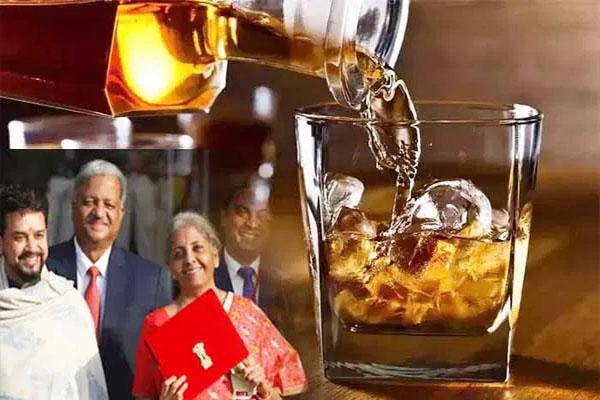 कल से महंगी हो जाएगी शराब, जानें बजट 2021 में क्या हुआ सस्ता और क्या महंगा