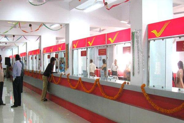 ज्यादा ब्याज चाहिए तो बैंक की बजाए Post Office में करें निवेश, 1 लाख पर हर साल मिलेंगे 6600 रुपए