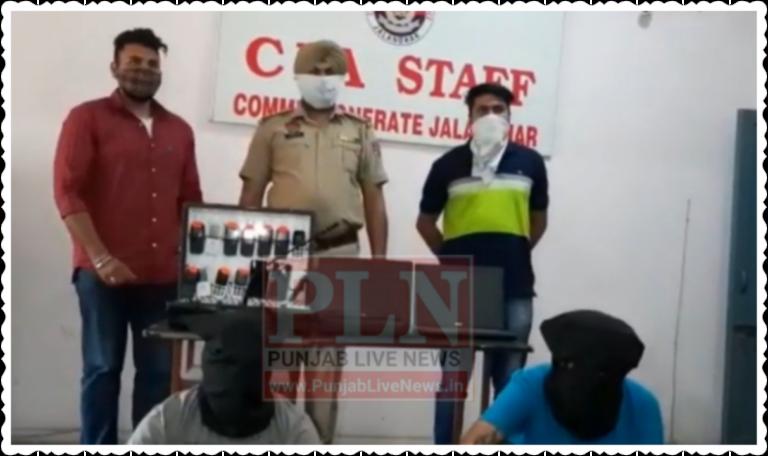 जालंधर पुलिस की बड़ी कार्रवाई. IPL मैचों पर सट्टा लगाने वाले बुकी नरेश कुमार और सुमित बावा गिरफ्तार. 14 मोबाइल फ़ोन बरामद