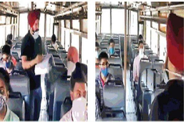 जालंधर में बस के अंदर चल रही थी कोचिंग क्लास, प्रोफेसर के खिलाफ FIR दर्ज