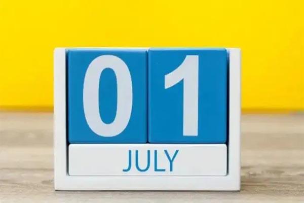 ATM से लेकर गैस सिलिंडर तक, 1 जुलाई से आपकी जिंदगी में आएंगे 10 बड़े बदलाव
