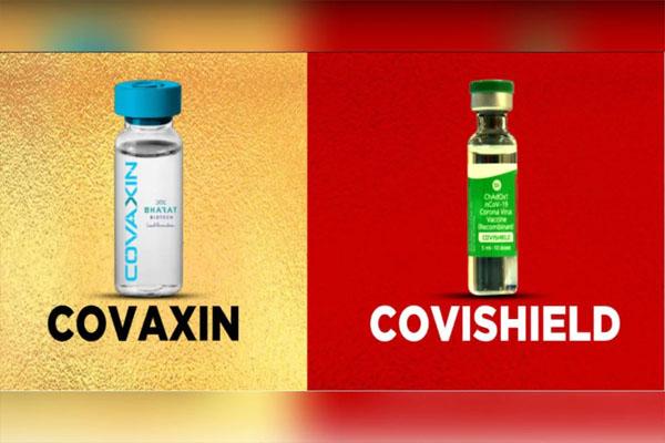 Covaxin और Covishield में कौन सी वैक्सीन ज्यादा असरदार? रिसर्च में खुलासा