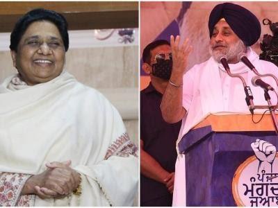 पंजाब में हुआ अकाली दल और बसपा के बीच गठबंधन, जालंधर समेत इन 20 सीटों पर लड़ेगी BSP चुनाव, सुखबीर बादल ने किया ऐलान