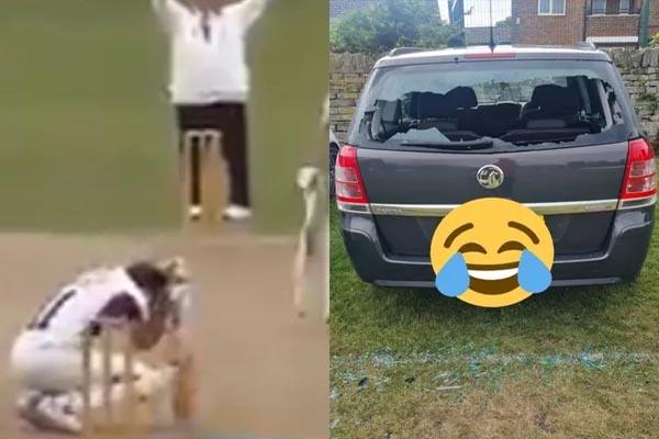 बल्लेबाज ने जड़ा ऐसा छक्का कि तोड़ लिया अपनी ही गाड़ी का शीशा, देखें Viral Video