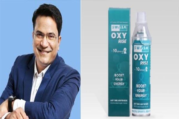 Read more about the article अब जेब में लेकर चलिए ऑक्सीजन, कीमत 500 रुपए से भी कम