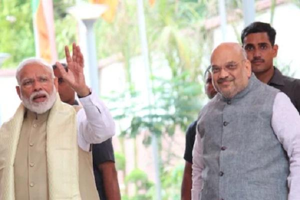 Read more about the article भाजपा ने फूंका चुनावी बिगुल : 5 राज्यों में चुनाव प्रभारियों का किया ऐलान, इस केंद्रीय मंत्री को मिला पंजाब का जिम्मा