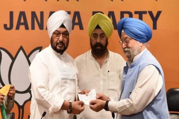 Read more about the article पूर्व राष्ट्रपति ज्ञानी जैल सिंह के पौत्र इंदरजीत सिंह ने थामा बीजेपी का दामन