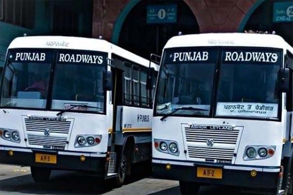 Read more about the article PRTC, PUNBUS और पंजाब रोडवेज के कर्मचारियों ने किया हड़ताल खत्म करने का ऐलान, सरकार को दिया 2 हफ्ते का समय