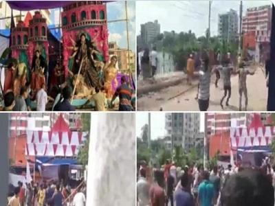 Read more about the article बांग्लादेश में कट्टरपंथियों ने मंदिरों में किया हमला, दुर्गा पूजा के लिए सजाए पंडाल भी तोड़े, फायरिंग में तीन हिन्दुओं की मौत