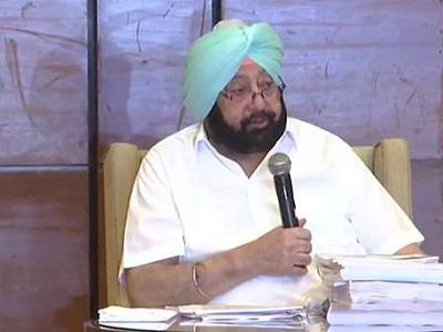 Read more about the article कैप्टन अमरिंदर सिंह ने किया नई पार्टी के गठन का ऐलान, जल्द होगी नाम की घोषणा