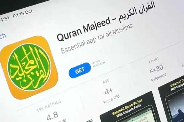 Read more about the article बाइबिल ऐप के बाद चीन ने बैन किया 'कुरान ऐप', मुस्लिम देशों में मचा हड़कंप- जानें वजह…