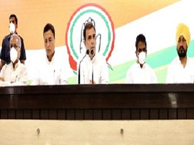 Read more about the article आखिरकार झुकी योगी सरकारः राहुल गांधी के साथ लखीमपुर खीरी गए सीएम चन्नी, पीड़ित परिवारों से करेंगे मुलाकात