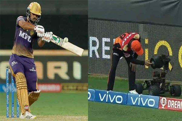 Read more about the article IPL 2021: नितिश राणा के इस शॉट से कैमरा हुआ चकनाचूर, चाहकर भी नहीं बचा सके राशिद खान- देखें VIDEO