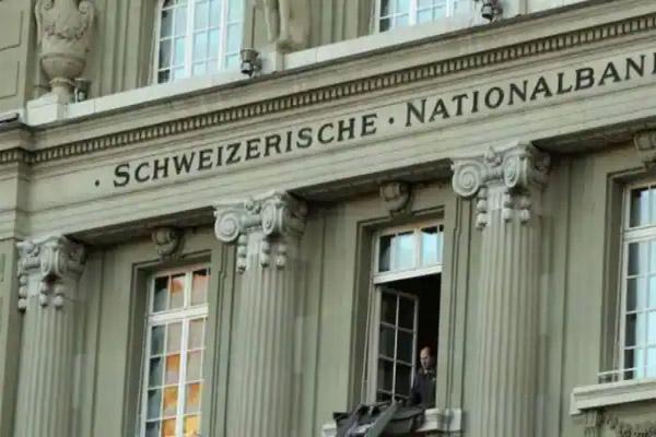 Read more about the article बड़ी खबर: Swiss Bank ने दी भारतीय खाताधारकों की तीसरी लिस्ट, 33 लाख अकाउंट का खुलासा