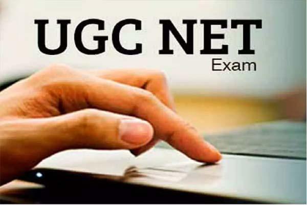 Read more about the article ध्यान दें: NTA ने UGC-NET दिसंबर 2020 और जून 2021 के लिए जारी की नई परीक्षा तारीख